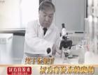 汉方育发素多少钱一盒
