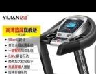 全新立久佳T900智能跑步机贱卖