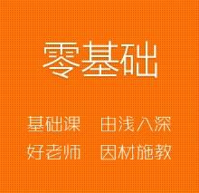 东城学平面设计东城学广告设计来天骄职校