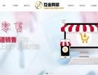 网站建设三网合一企业、门户、教育、商城网站