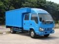 3.3米双排厢式货车承领货运