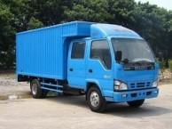 3.5米双排厢式货车搬家货运