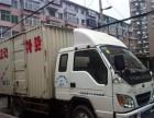 松江24小时道路救援开锁 搭电,应急加油,换电瓶,补胎换胎