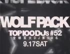 本周六全球百大DJ
