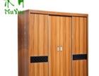 木月衣柜 木月衣柜加盟招商