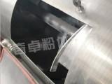 供应 咖啡豆混合机 巧克力粉混合机 食品行业专用不锈钢设备