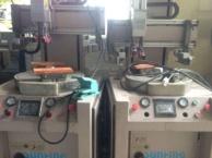 出售二手丝印机、移印机以及高价回收整厂印刷设备