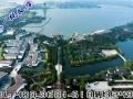 泰州 姜堰 华侨城纯水岸 户型介绍 详细版
