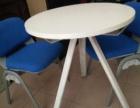 沙发茶几员工椅等低价处理、