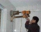 专业打孔/楼板钻孔/水电打孔/空调钻孔/专业干打孔