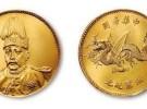 古董古玩古钱币瓷器字画私下交易快速成交变现