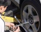 北大街上门换轮胎 补胎 搭电 换电瓶 道路救援