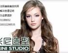 谁能注册北京海淀区学院路的美容美体营业执照