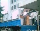 芜湖龙顺搬家专业搬家家庭搬家单位搬迁服务好价格低