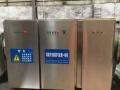 厂家直销 光氧等离子一体机环保设备