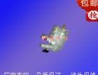 日本进口YUKEN变量恒压泵维修ARAAHA3H系列