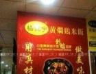 杨铭宇黄焖鸡米饭赣州火爆招商
