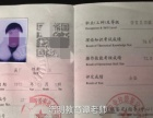 重庆哪里可以考保育员证,保育员证分等级吗