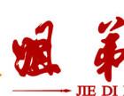 宜昌-姐弟俩土豆粉米线加盟 加盟即送万元创业基金