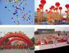 深圳庆典用品出租灯光音响出租舞台设计搭建背景墙搭建