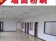 上海厂房涂料粉刷 厂房外墙翻新 厂房墙面内外墙涂料粉刷