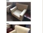 专业酒店沙发定制翻新,沙发修复