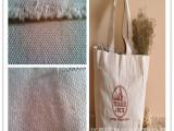 绍兴面料 专业棉布厂家 特价直销 手袋箱包厚帆布 全棉帆布现货
