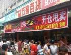 超市专业清货公司,湛江市徐闻百货超市短期专业清货公司电话