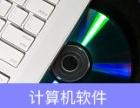 版权登记 版权申请 版权转让 版权许可 著作权代写 版权变更
