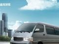 三明带司机出租豪华客车、中巴、大巴、旅行车