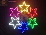 批发 五角星装饰灯 LED葫芦滴胶灯