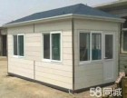 厦门出租住人简易房6元一天 住人集装箱移动板房出售5千