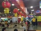 南宁市中心麦当劳旁美食街有10200平商铺出租