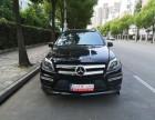 上海租奔驰GL63 AMG提供各类自驾租车商务租车企业租车