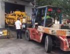 珠三角旧发电机回收二手柴油发电机收购