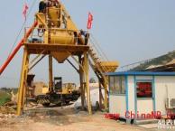 桂林市二手混凝土搅拌机二手混凝土搅拌站二手混凝土拌合站出售