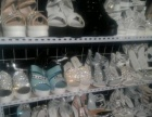 房租到期处理男女士鞋