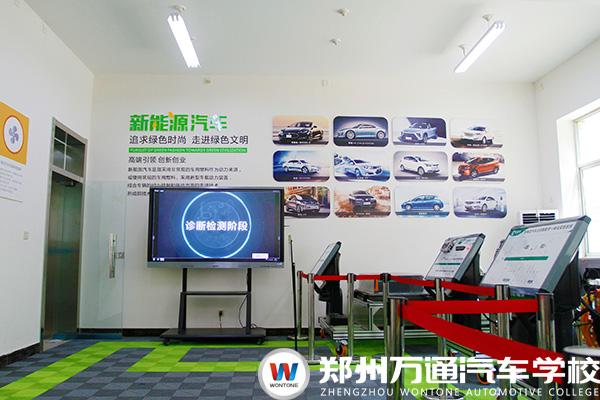 高中生学修理汽车技术去郑州万通怎么样?