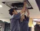 金华专业清洗空调 空调加氟 空调保养