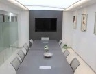 南海天安数码城 精装 小面积 共享式办公室