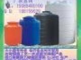 塑料容器厂家直销5000L塑料大型容器食品级卫生级大型5吨塑料水