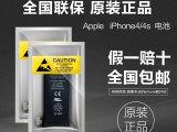 原装正品iphone5代内置电池0循环  品质保证