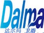 香港达尔玛加盟