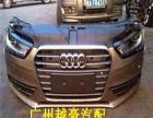供应宝马X5车门/叶子板/发动机/座椅拆车件