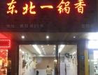 昆阳 横阳路81号 餐馆出租