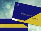 泰安广告 泰安专业设计印刷 泰安广告公司