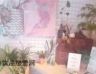 花田果茶加盟费用多少钱在杭州加盟一家花田果茶赚钱吗