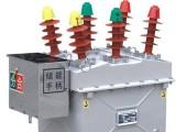 西安ZW8-12户外高压真空断路器