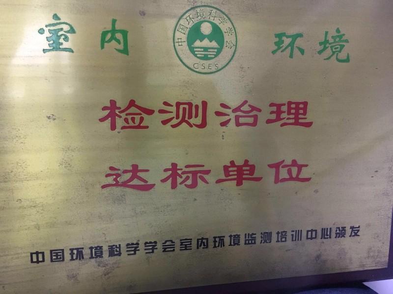 无锡江阴泰州灭鼠除四害除甲醛清洗油烟机