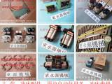 JH39-800冲床润滑油泵,立兴陈冲床离合片,现货批发S-